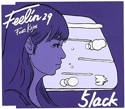 Feelin 29